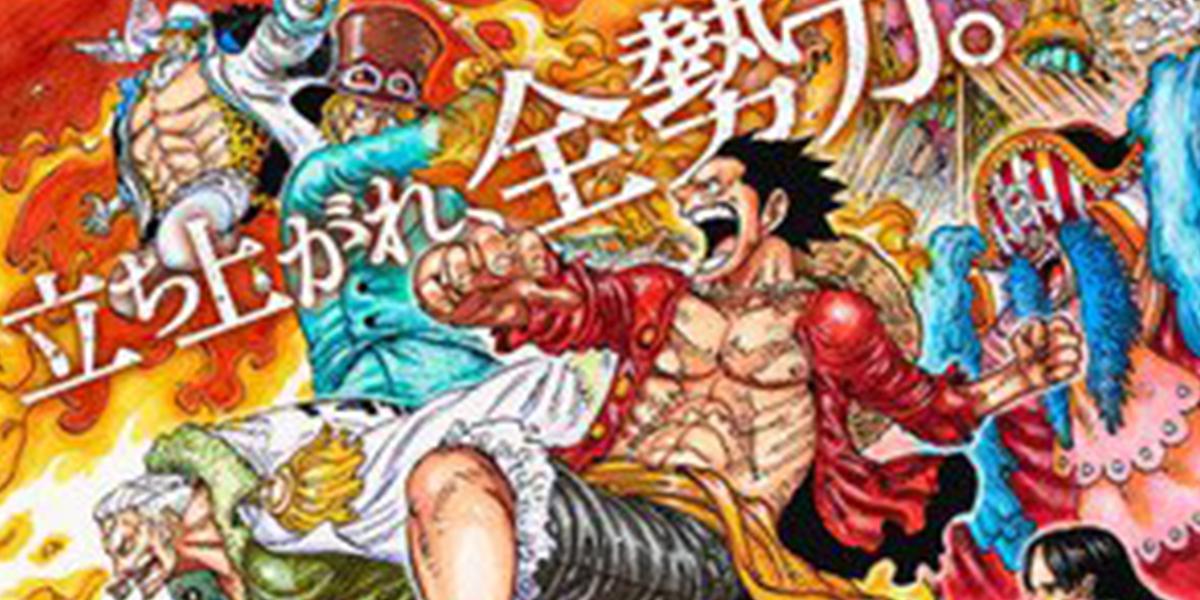 One Piece Stampede Cinemaxx