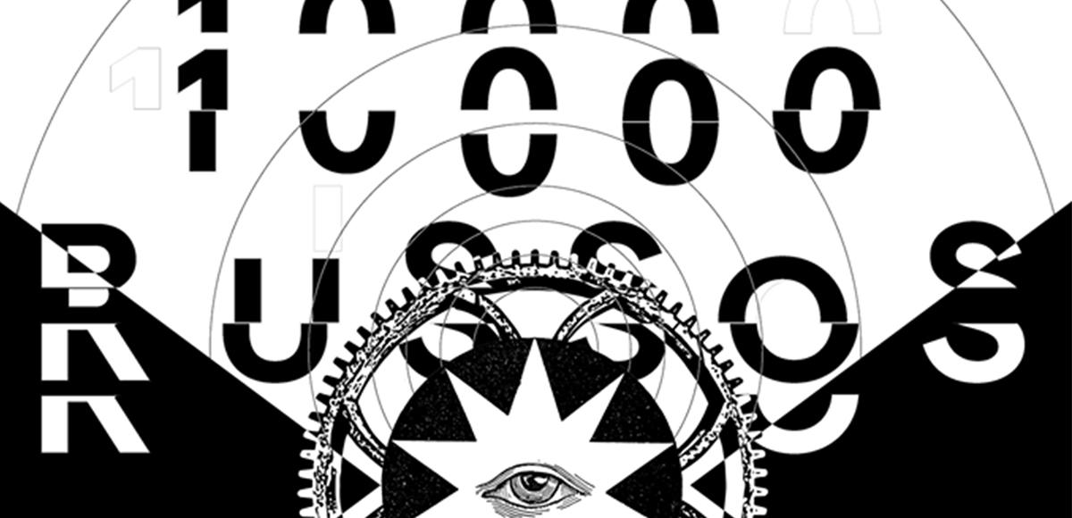 Hipnosis presenta: 10,000 Russos en el Foro Indie Rocks!